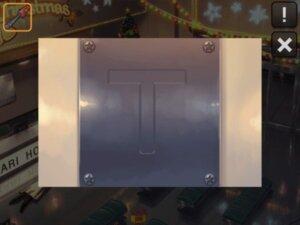 DR 3-8 Door Lock