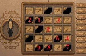 DR 5-4 Final Puzzle Solution