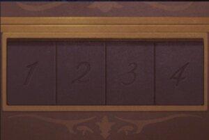 DR 5-5 Treasure Box