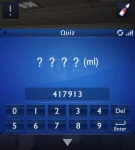 DoorsandRooms2_ch2_stage3_quiz