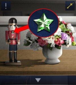 DoorsandRooms2_ch2_stage5_bonus_star