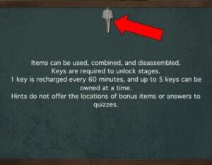 DoorsandRooms2_tutorial_stage5_key