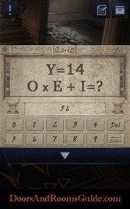 DoorsandRooms2_ch3_stage4_quiz